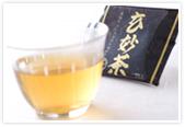 元氣大豆21(粉末缶入)
